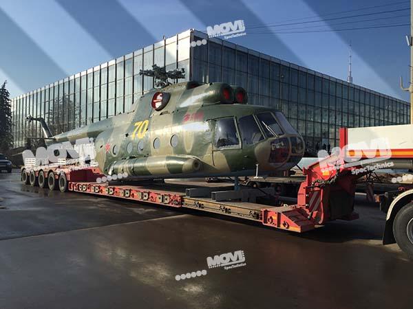 Перевозка вертолета-0