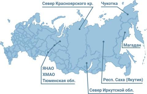 Негабаритные перевозки в Иркутске и области-0